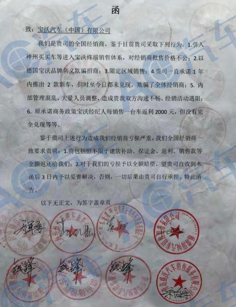 http://cools.qctt.cn/1541665604191.png