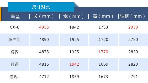 http://cools.qctt.cn/1544172518110.jpeg?imageMogr2/size-limit/1024k!