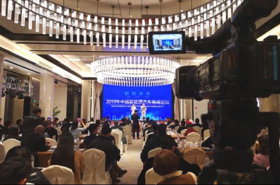 2019首届智慧汽车年度大奖颁奖典礼在上海圆满落幕