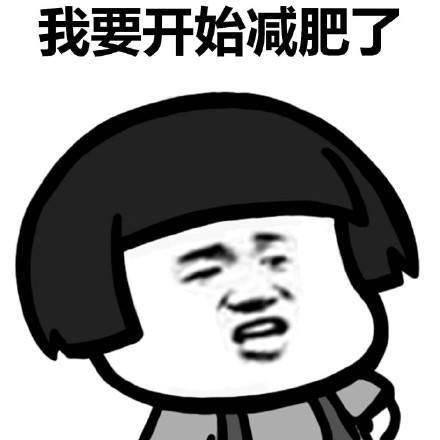 http://cools.qctt.cn/1548750194970.jpeg?imageMogr2/size-limit/1024k!