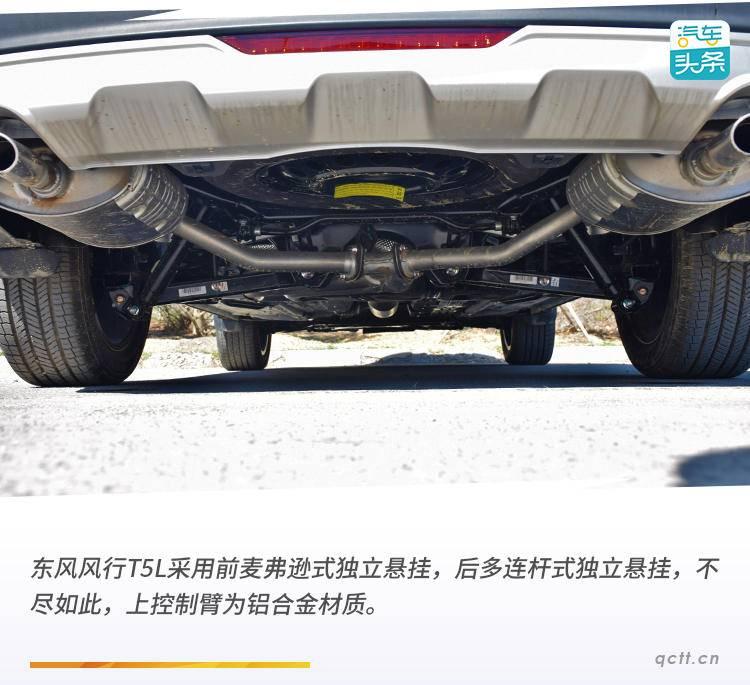 http://cools.qctt.cn/1553275365102.jpeg?imageMogr2/size-limit/1024k!