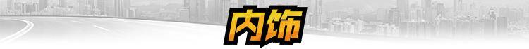 http://cools.qctt.cn/1560232155208.jpeg?imageMogr2/size-limit/1024k!