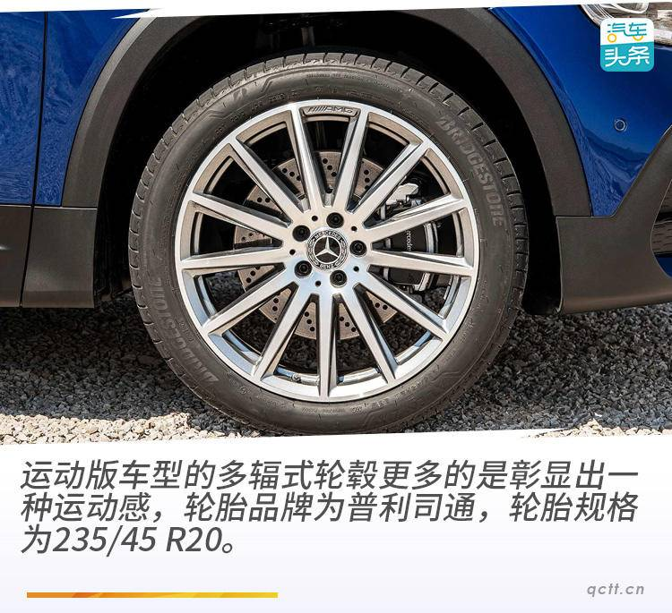 http://cools.qctt.cn/1560232176335.jpeg?imageMogr2/size-limit/1024k!
