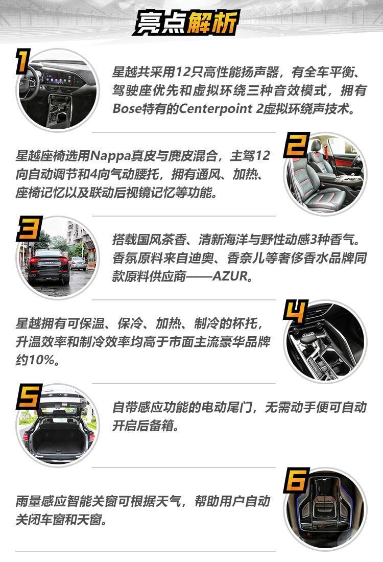 http://cools.qctt.cn/1561119140690.jpeg?imageMogr2/size-limit/1024k!