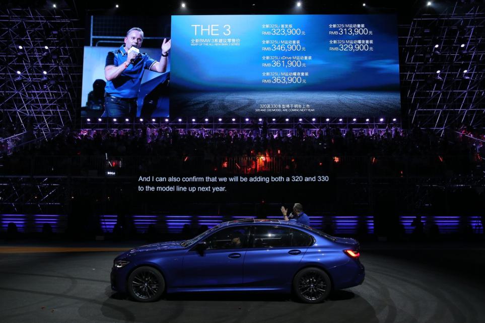 """全新BMW 3系的""""时代ICON""""底色  创新科技进化 运动豪华巅峰"""