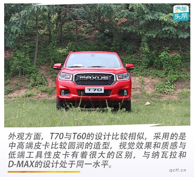 http://cools.qctt.cn/1565799562227.jpeg?imageMogr2/size-limit/1024k!