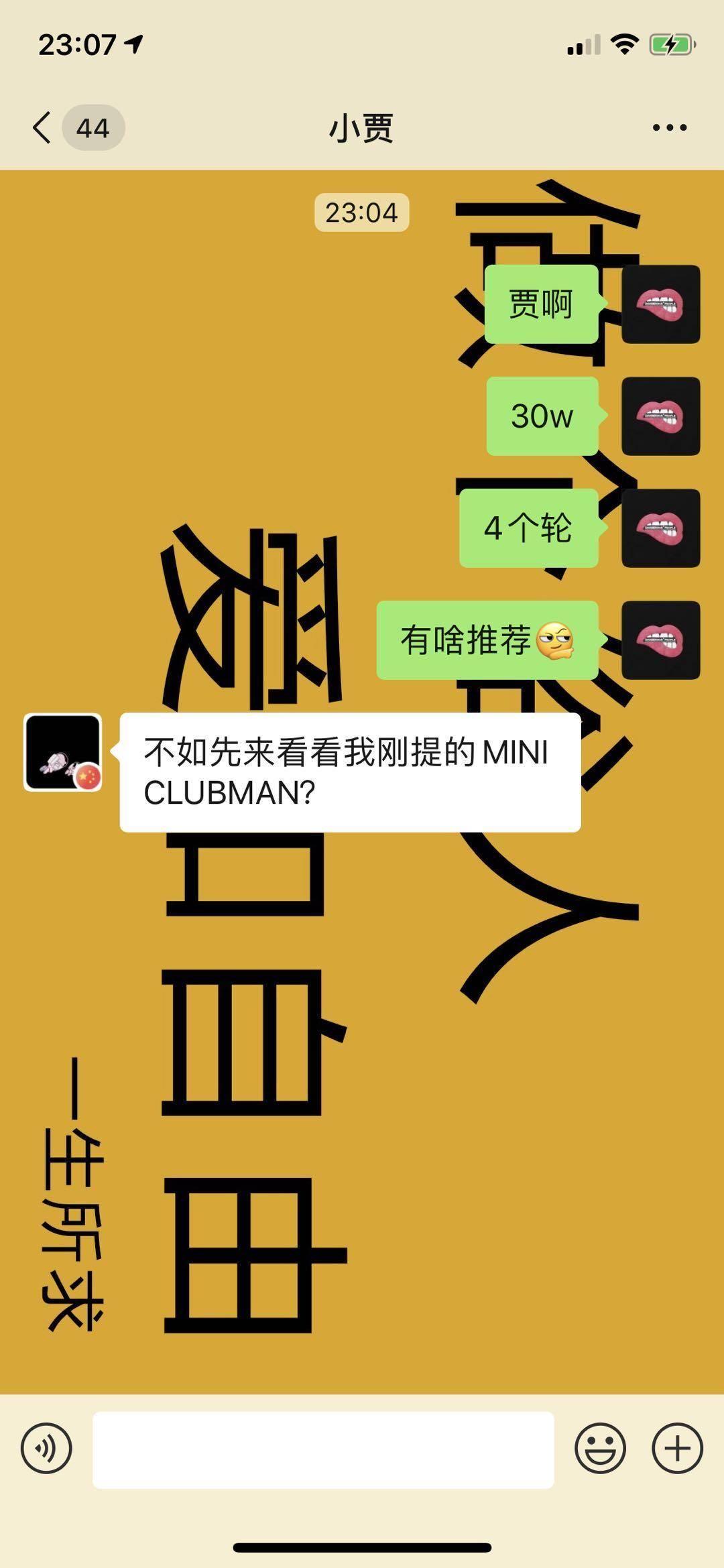 http://cools.qctt.cn/1573140406186.jpeg?imageMogr2/size-limit/1024k!
