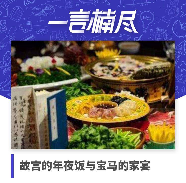 http://cools.qctt.cn/1579010740796.jpeg?imageMogr2/size-limit/1024k!