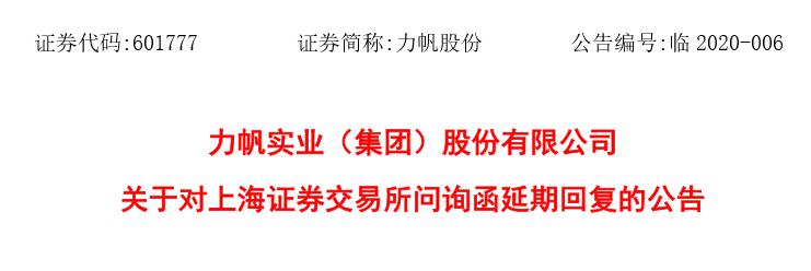 http://cools.qctt.cn/1581656395588.png