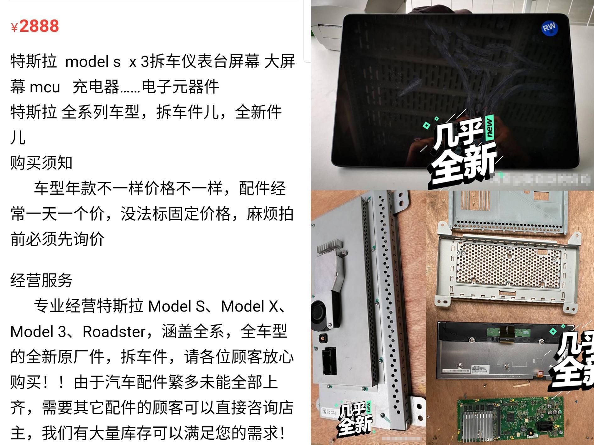 http://cools.qctt.cn/1589001608720.jpeg?imageMogr2/size-limit/1024k!