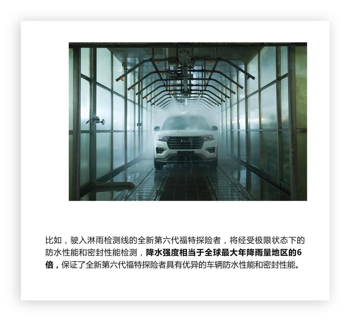http://cools.qctt.cn/1594176348007.jpeg?imageMogr2/size-limit/1024k!