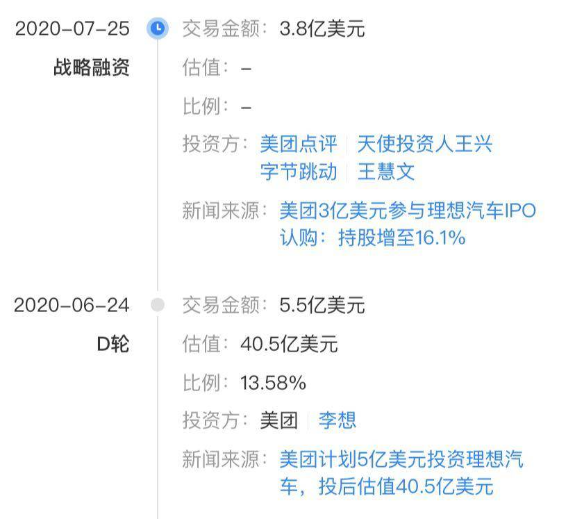 http://cools.qctt.cn/1596114651794.jpeg?imageMogr2/size-limit/1024k!