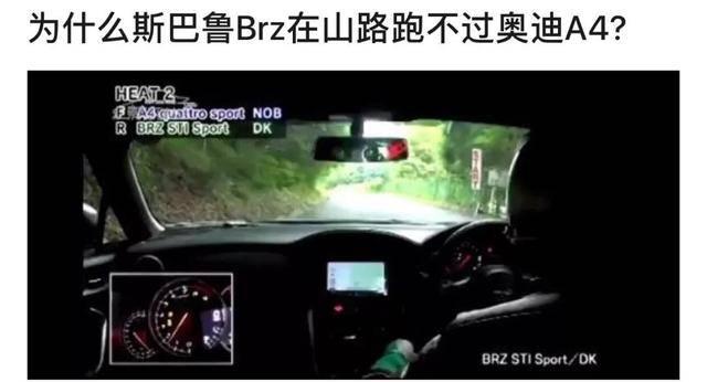 搭载2.4L引擎,新一代丰田86/BRZ谍照首次曝光