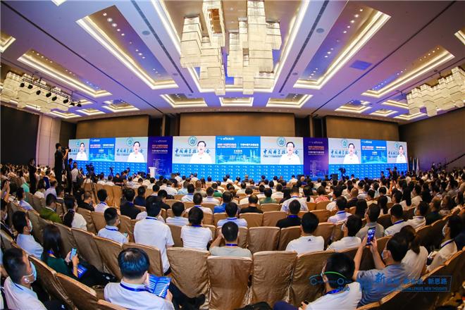 2020中国汽车论坛 爱驰汽车国际化之路的机遇与使命
