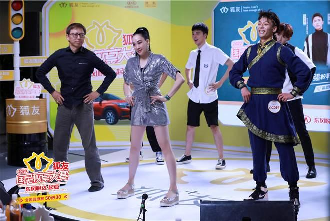 """钟丽缇惊喜助阵,东风悦达起亚&搜狐""""2020狐友国民校草大赛"""""""