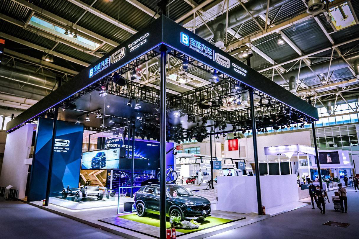 观致MILESTONE概念车全球首发,开拓品牌新维度
