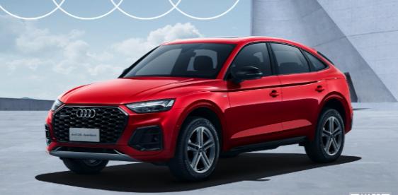 一款轿跑SUV,一款概念车,北京车展奥迪亮相两款重磅新车