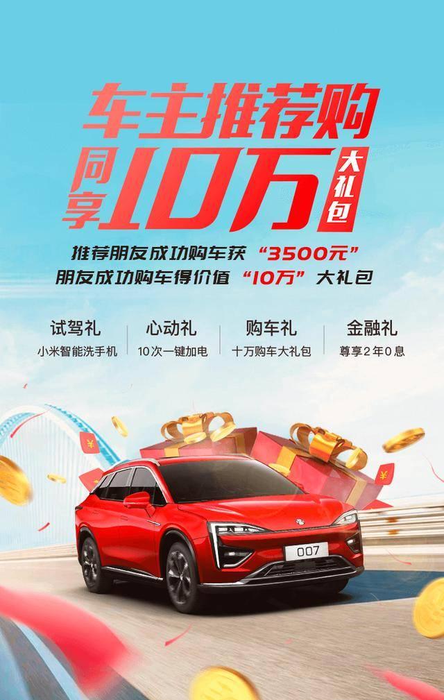 北京首家C2体验店开幕,广汽蔚来X苏宁重塑汽车新零售