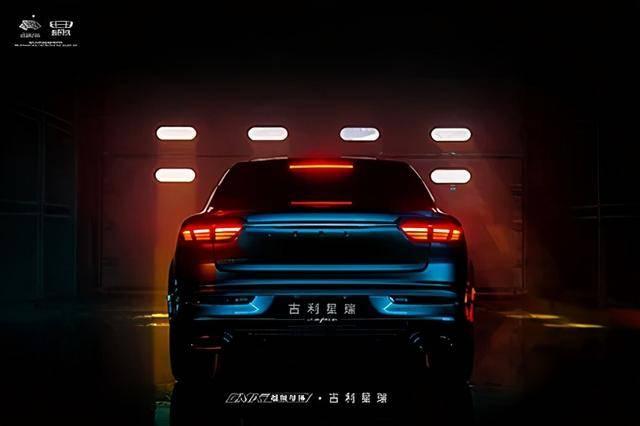 挑战合资热销轿车,吉利星瑞上市,售价11.37万起(图5)