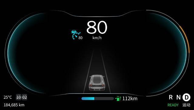 智能配置再加码,零跑S01发布OTA升级,开放自适应巡航系统(图4)
