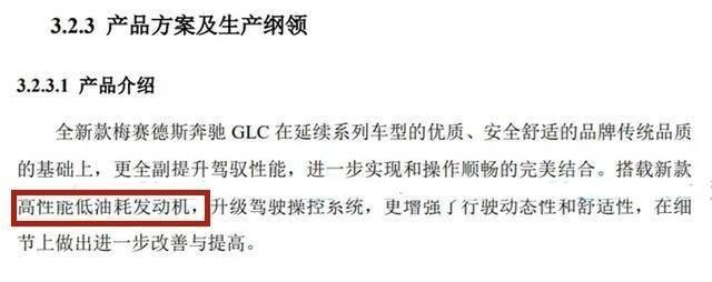 全新奔驰GLC曝光,起步1.5T动力,品牌形象会受损吗?