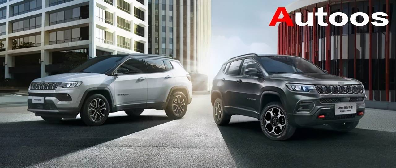 补齐短板、走心升级后,Jeep新指南者哪款更值得买?