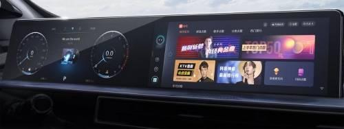 瑞虎7 PLUS全系标配私享车载KTV 入门即豪华相比第二代长安CS55 PLUS 更胜一筹-第13张图片-汽车笔记网