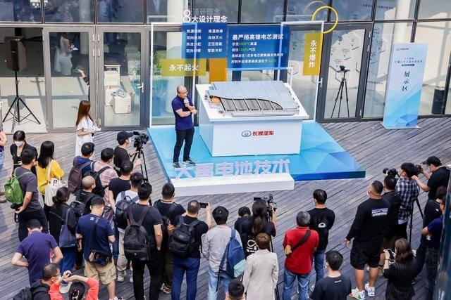 长城汽车发布大禹电池技术,带自动灭火技术,2022年全面应用