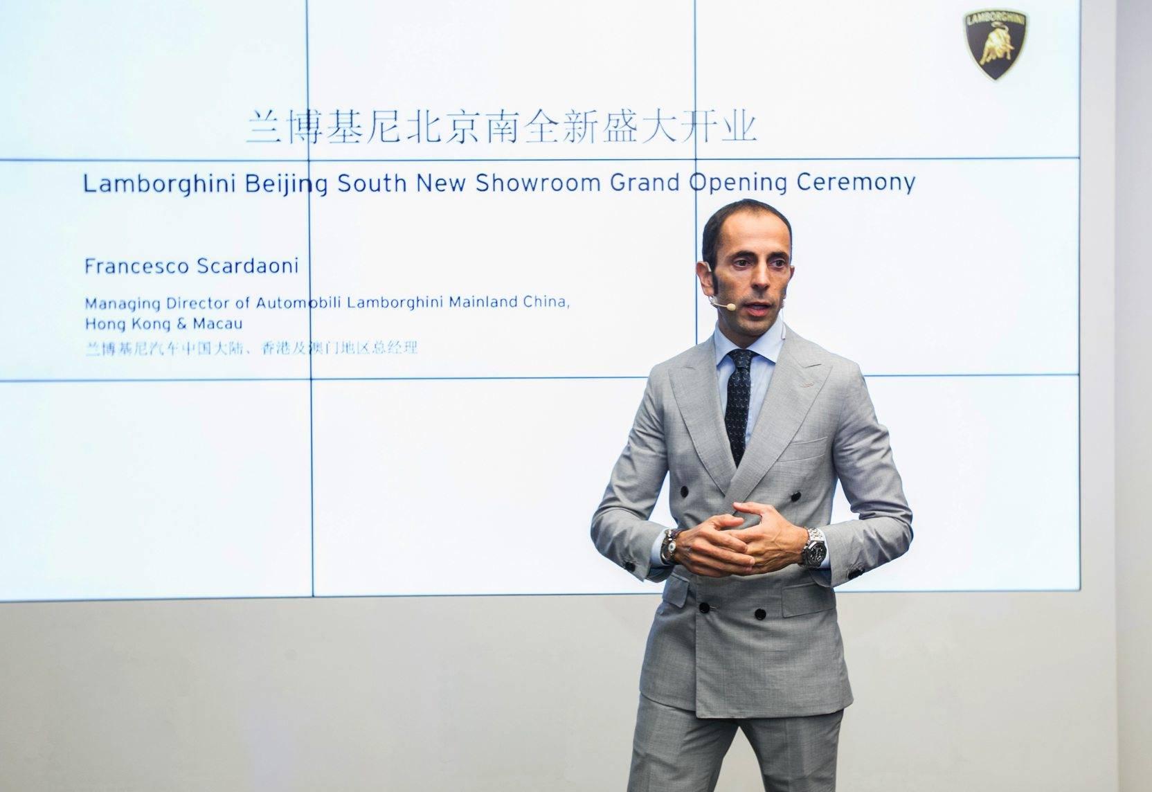 兰博基尼汽车中国大陆、香港及澳门地区总经理Francesco Scardaoni先生 (1).jpg