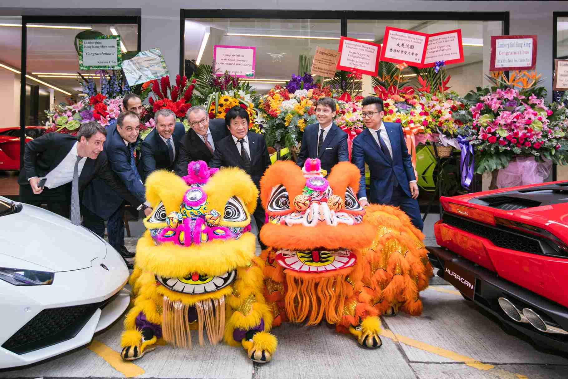 04 - 兰博基尼香港全新展厅于湾仔星街隆重开幕.jpg