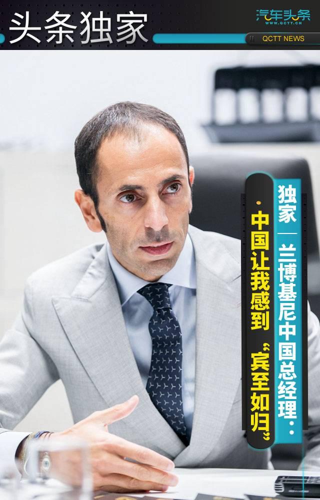 兰博基尼汽车中国大陆、香港及澳门地区总经理Francesco Scardaoni先生 (2).jpg