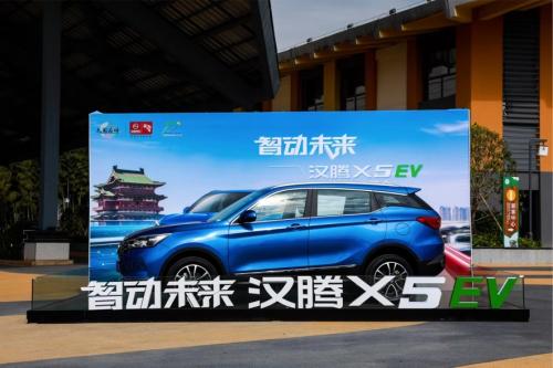 上市后备受好评的汉腾X7 PHEV到近期频频亮相的汉腾纯电动轿车
