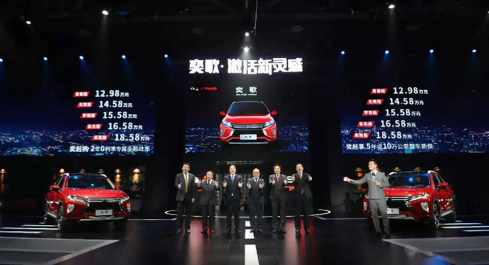 广汽三菱奕歌是一款专为年轻消费群体打造的SUV