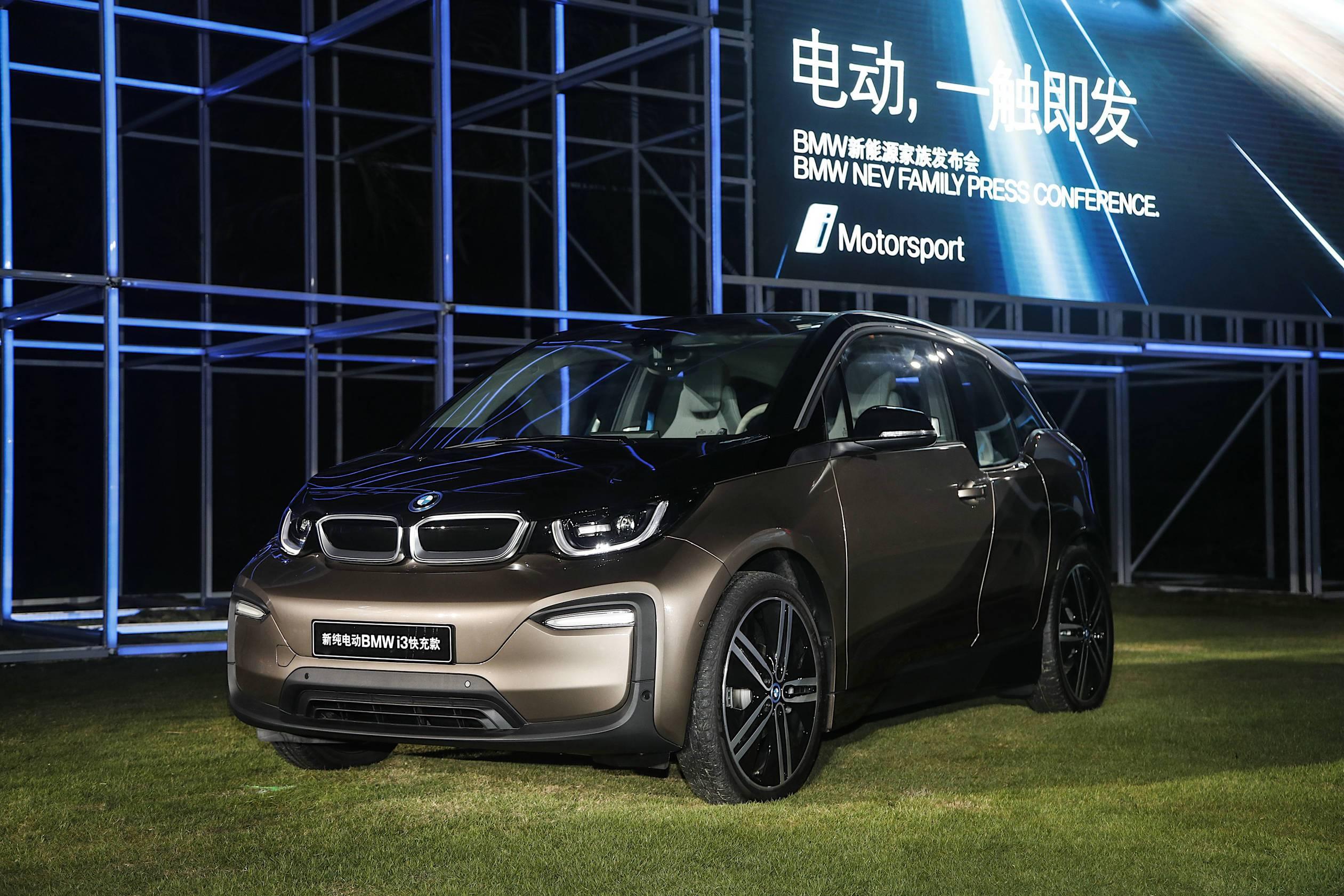 05.新纯电动BMW i3快充款.jpg