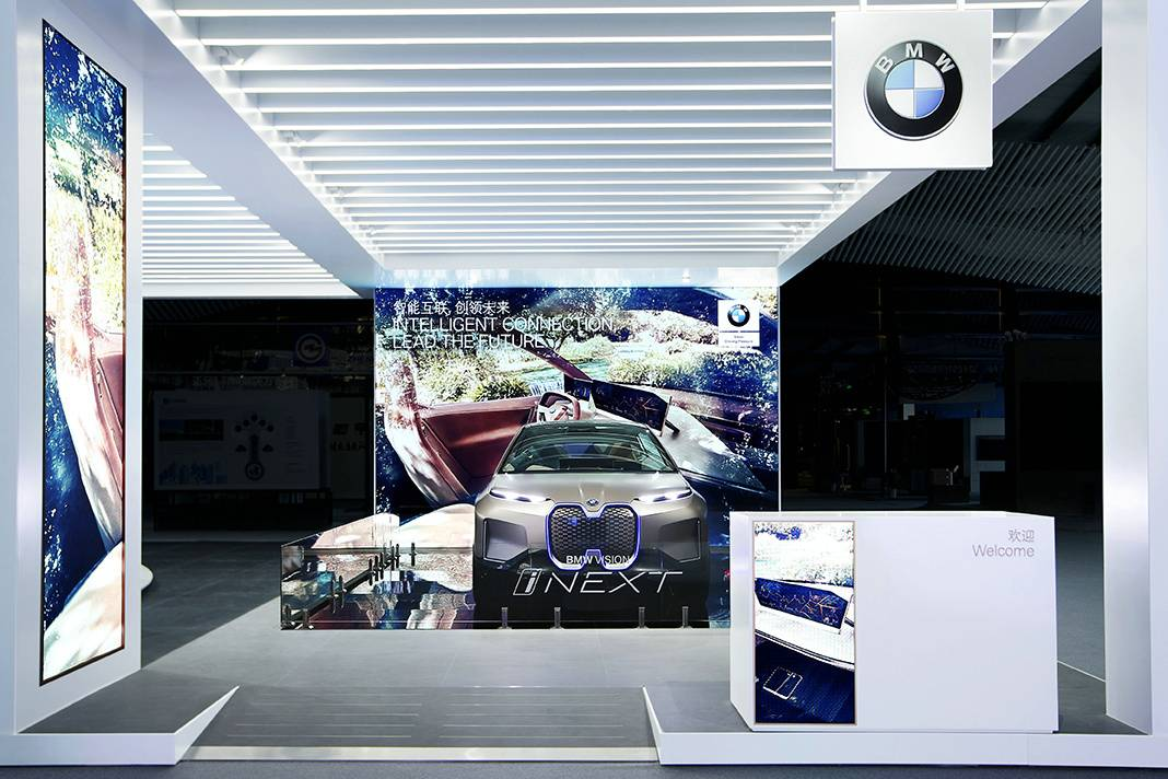 03.智能网联汽车BMW VISION iNEXT首次亮相互联网大会.jpg