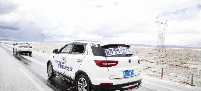 汽车保养:长安汽车蓄电池日常使用小常识-WeCar-买车选车养车改装车就来WeCar