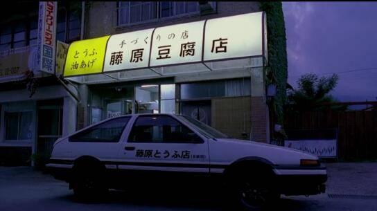 试驾丨不止AE86,开吉利缤瑞也能劈弯送豆腐!