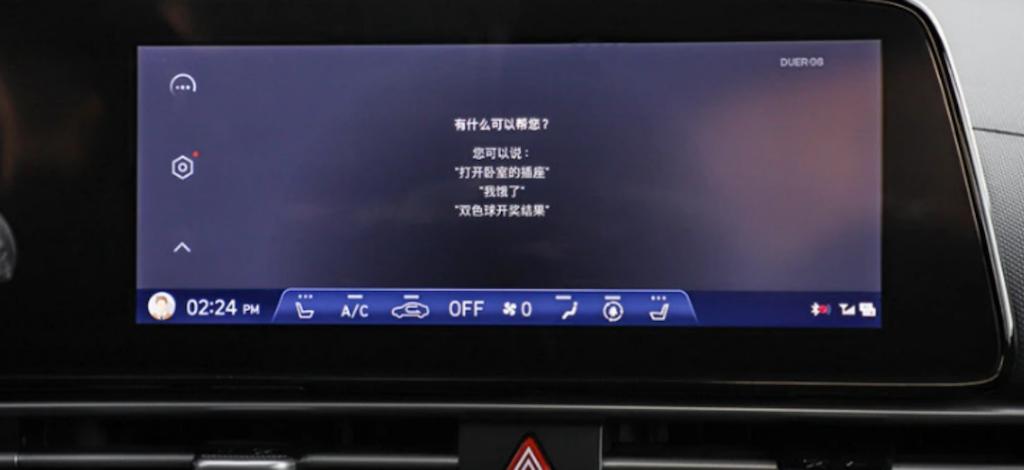 """第七代伊兰特哈尔滨展示神奇技能 获赞""""粉丝收割机""""929.png"""