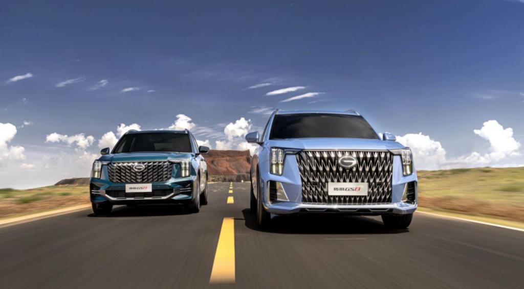副本【新闻稿】媲美豪车的动控体验,全新第二代GS8 18.88万元开启预售1643.png