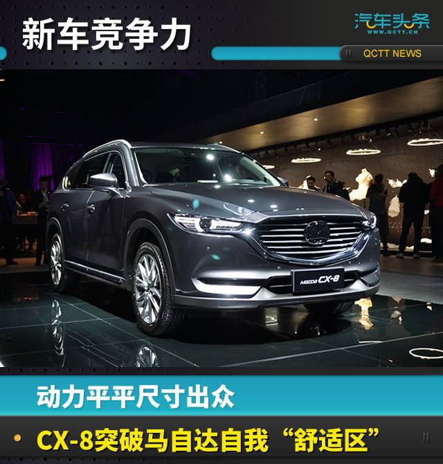 https://cools.qctt.cn/1544189530837.jpeg?imageMogr2/size-limit/1024k!